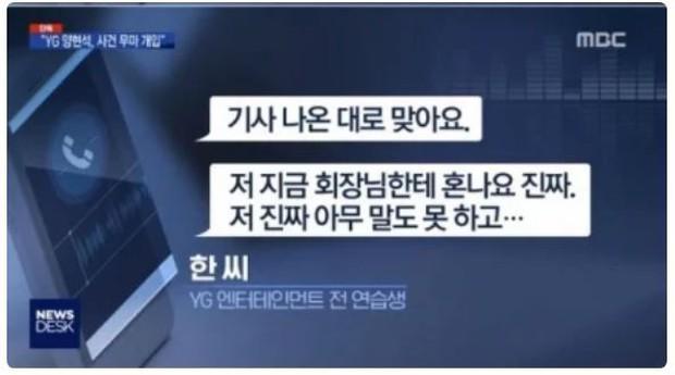 Chấn động: Bạn gái cũ của T.O.P thừa nhận bị YG ép đổi lời khai về B.I (iKON), lấp liếm bê bối ma túy 3 năm trước - Ảnh 3.