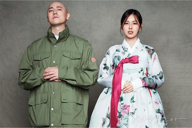 Phát thanh viên hạ sinh con đầu lòng cho người thừa kế tập đoàn tỉ đô Doosan, netizen chỉ chú ý đến thời điểm sinh - Ảnh 4.