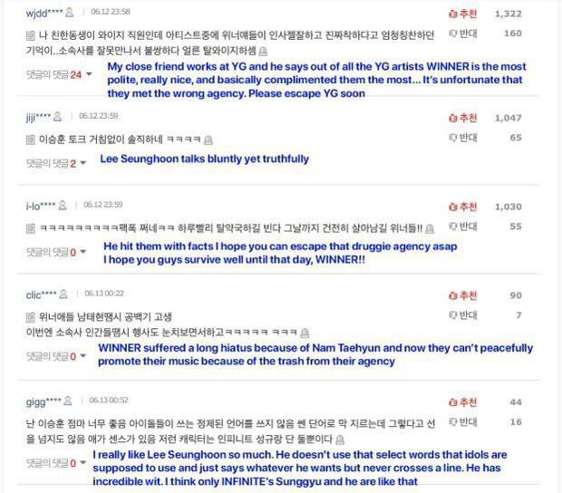 Nam idol WINNER khiến loạt sao và chính thành viên cùng nhóm há hốc vì diss thẳng YG giữa bão bê bối - Ảnh 3.