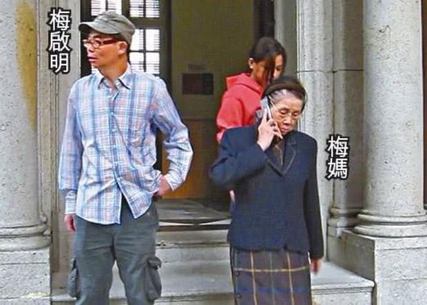 Bòn rút tiền của con gái đã mất, mẹ già 95 tuổi và anh trai diva Mai Diễm Phương ăn không ngồi rồi, sống vương giả - Ảnh 7.