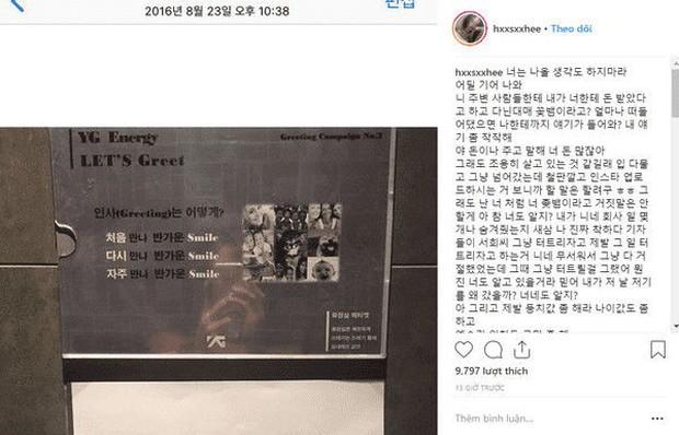 Nào ai ngờ đến ngày cả YG Entertainment lao đao chỉ vì một cô gái tên Han Seo Hee - bạn gái cũ của T.O.P - Ảnh 4.