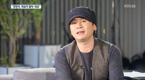Dispatch tung bằng chứng thành viên WINNER tiếp tay cho YG đe dọa Han Seo Hee để lấp liếm vụ án ma túy của B.I - Ảnh 7.