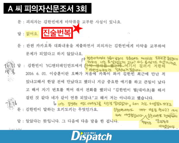 Dispatch tung bằng chứng thành viên WINNER tiếp tay cho YG đe dọa Han Seo Hee để lấp liếm vụ án ma túy của B.I - Ảnh 10.