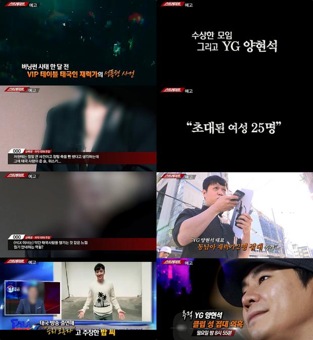 Cả một liên hoàn phốt từ ma tuý đến mại dâm chỉ trong 2 năm: Bố Yang từ chức chủ tịch YG là cái kết tất yếu? - Ảnh 10.