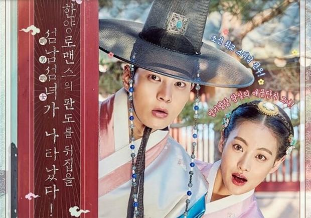 6 điểm khác biệt rành rành giữa phim cổ trang Hàn và Trung - Ảnh 7.