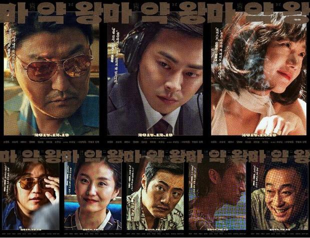 4 phim lật tẩy các băng đảng mai thuý gắt nhất điện ảnh Hàn: Số 2 và 3 bị dán mác 19+ vì quá tàn khốc! - Ảnh 11.