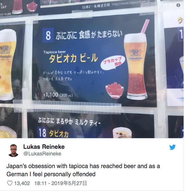 Không chỉ có bia trân châu kỳ dị mới xuất hiện, từng có món mì ramen trong bia cũng khiến dân tình kinh ngạc - Ảnh 2.