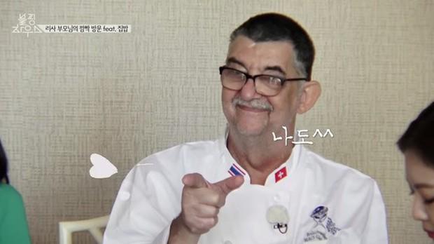 Những ông bố của loạt idol Kpop từng gây bão mạng: Không visual đỉnh thì cũng quá giàu, bố Lisa còn nổi tiếng thế giới - Ảnh 9.