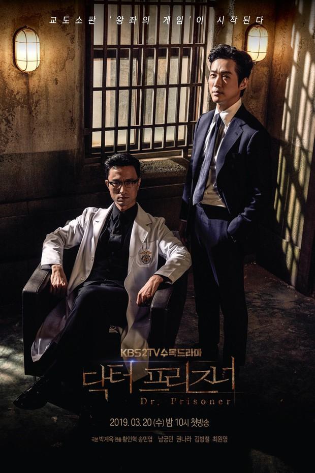 Có em trai quốc dân Yeo Jin Goo bảo kê, tại sao My Absolute Boyfriend vẫn flop không thể cứu vãn? - Ảnh 7.