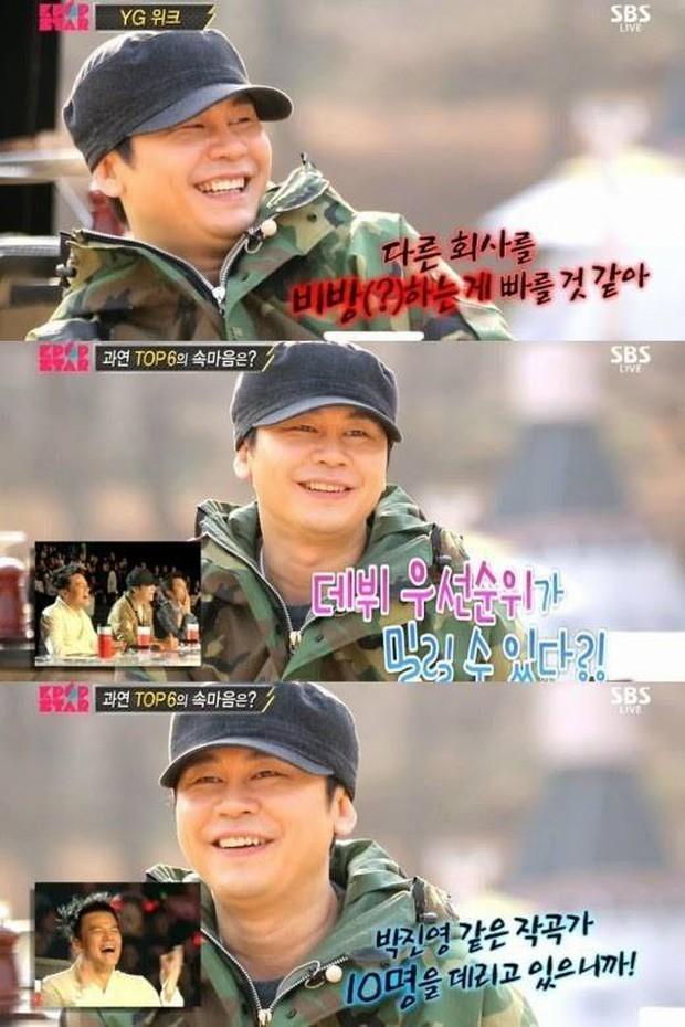 Yang Hyun Suk từng dõng dạc tuyên bố: Cách nhanh nhất để quảng bá cho YG là... nói xấu về công ty khác - Ảnh 2.