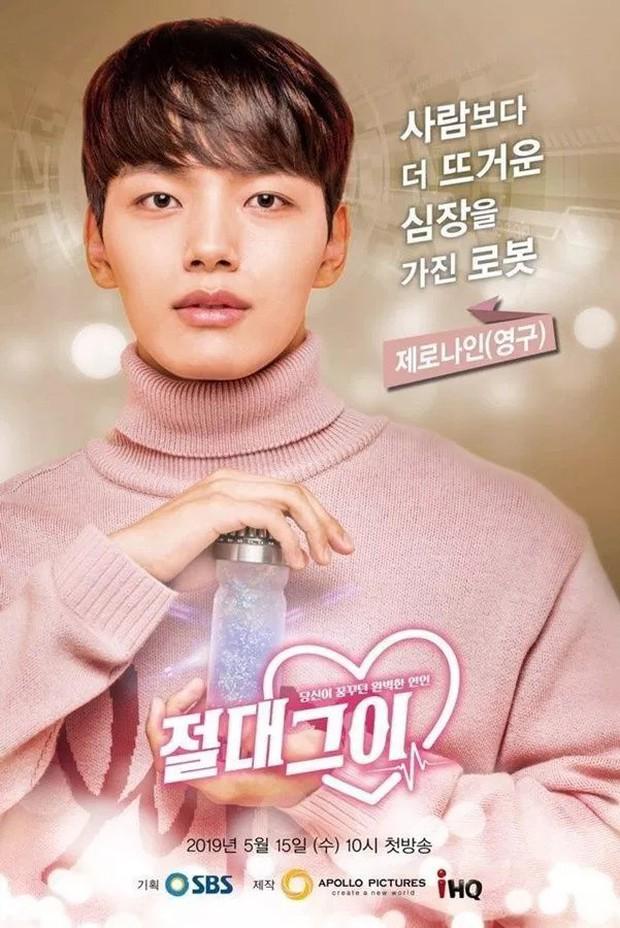 Có em trai quốc dân Yeo Jin Goo bảo kê, tại sao My Absolute Boyfriend vẫn flop không thể cứu vãn? - Ảnh 5.