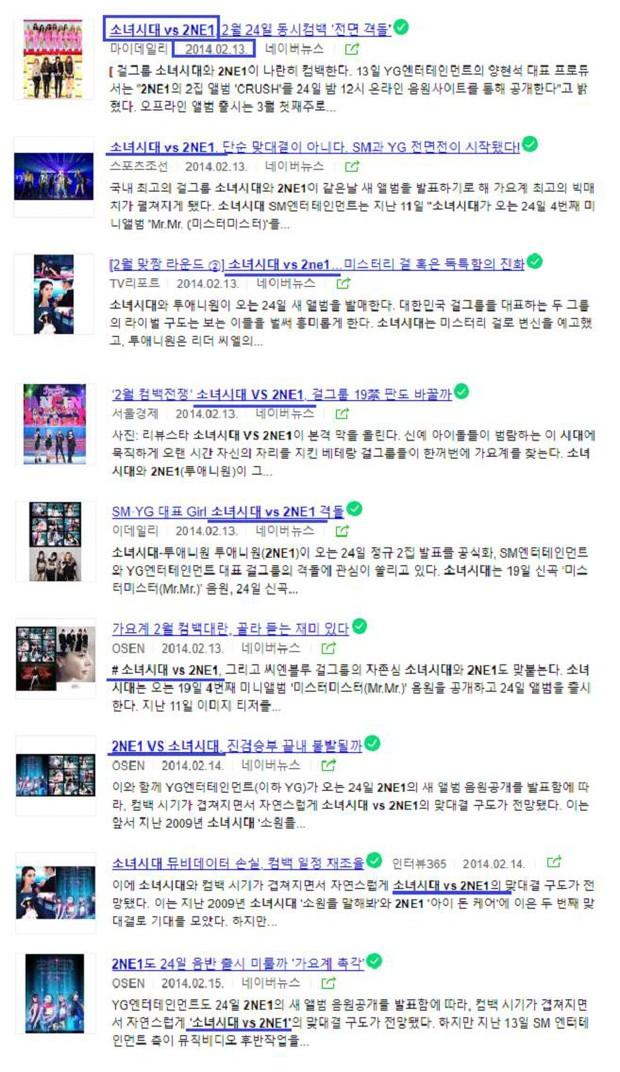 Yang Hyun Suk từng dõng dạc tuyên bố: Cách nhanh nhất để quảng bá cho YG là... nói xấu về công ty khác - Ảnh 4.