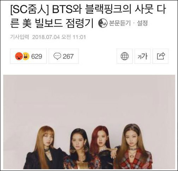 Yang Hyun Suk từng dõng dạc tuyên bố: Cách nhanh nhất để quảng bá cho YG là... nói xấu về công ty khác - Ảnh 5.