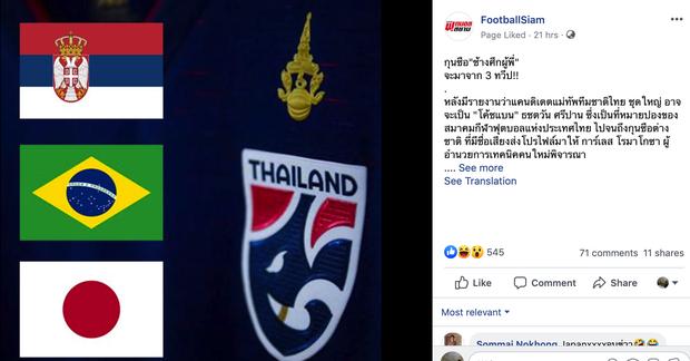 Báo Thái phản pháo báo Hàn: Tuyển Thái Lan không quan tâm đến HLV Park Hang-seo - Ảnh 1.