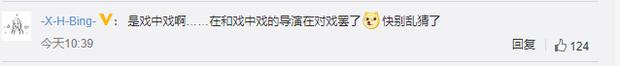 Phú Sát Hoàng hậu Tần Lam bị tố kiêu căng, cãi nhau tay đôi với đạo diễn trên phim trường Trách Em Quá Xinh Đẹp? - Ảnh 9.