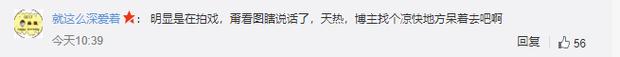 Phú Sát Hoàng hậu Tần Lam bị tố kiêu căng, cãi nhau tay đôi với đạo diễn trên phim trường Trách Em Quá Xinh Đẹp? - Ảnh 10.