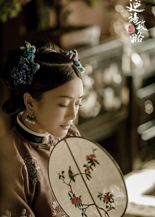 Nhìn tạo hình cổ trang ăn tiền của sao Hoa Ngữ, netizen đua nhau cảm thán: Đẹp gì nhức nách vậy các chế ơi? - Ảnh 10.