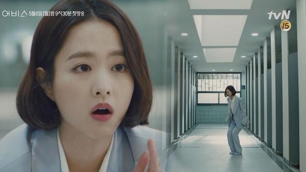 Qua nhiều đời trai, Park Bo Young rốt cuộc cũng tìm được mỹ nam Ahn Hyo Seop của đời mình - Ảnh 5.