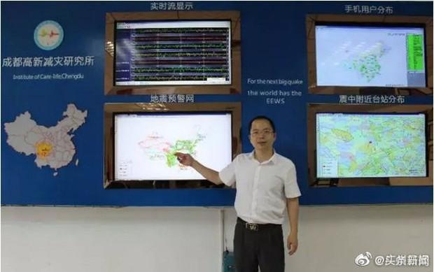 Hệ thống cảnh báo sớm động đất đã cứu hàng nghìn mạng người ở Tứ Xuyên như thế nào? - Ảnh 4.