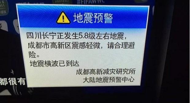 Hệ thống cảnh báo sớm động đất đã cứu hàng nghìn mạng người ở Tứ Xuyên như thế nào? - Ảnh 1.