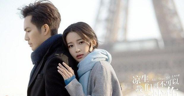 Kiếp trước Chung Hán Lương hẳn đắc tội với biên kịch, kiếp này toàn phải chịu cảnh yêu xa thế này? - Ảnh 16.