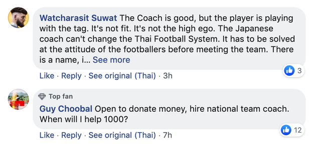 HLV Nhật Bản từng dự World Cup đòi lương 85 tỷ đồng mỗi năm, fan tuyển Thái rủ nhau góp tiền giúp Liên đoàn - Ảnh 3.