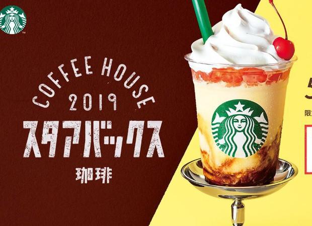 Nhật Bản chuyển từ thời Bình Thành sang Lệnh Hoà, Starbucks lột xác đến mức không ai nhận ra - Ảnh 1.