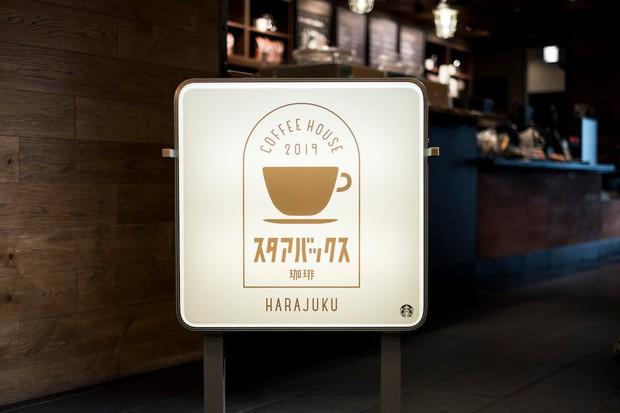 Nhật Bản chuyển từ thời Bình Thành sang Lệnh Hoà, Starbucks lột xác đến mức không ai nhận ra - Ảnh 3.