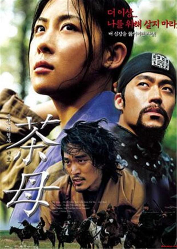 Anh rể của G-Dragon: Người đàn ông vàng trong làng chọn em rể, sự nghiệp không mấy tiếng tăm dù vô cùng tài năng! - Ảnh 2.