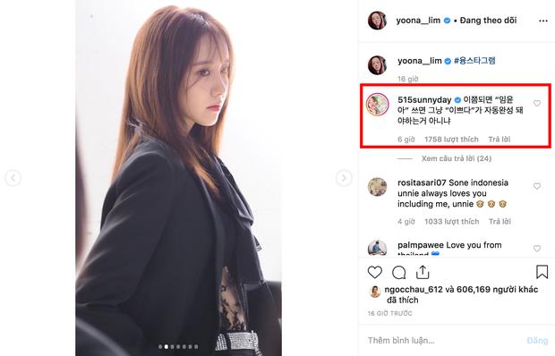 Sunny bình luận về vẻ đẹp của Yoona dẻo như kẹo làm fan phải gật gù: Quả nhiên SNSD giỏi nhất khoản khen nhau! - Ảnh 1.