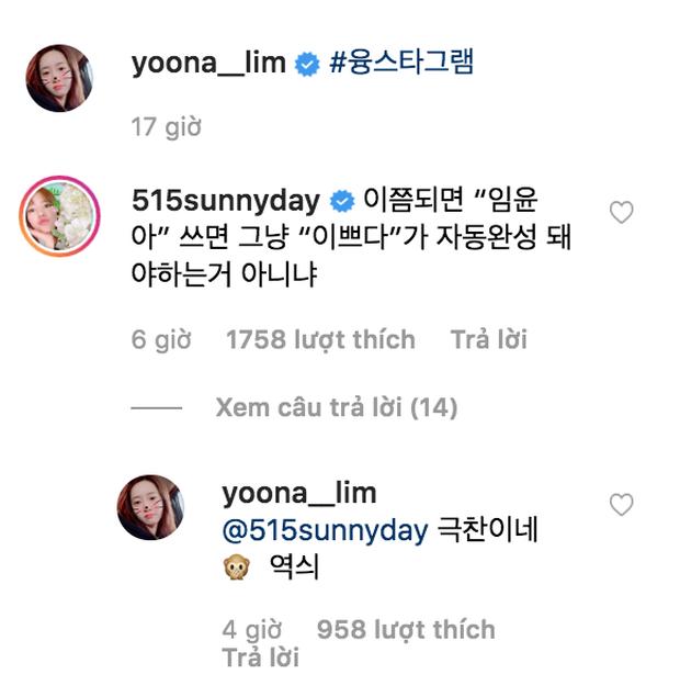 Sunny bình luận về vẻ đẹp của Yoona dẻo như kẹo làm fan phải gật gù: Quả nhiên SNSD giỏi nhất khoản khen nhau! - Ảnh 3.