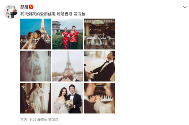 Đám cưới bất ngờ nhất Cbiz: Thần đồng piano Lang Lang kết hôn, Châu Kiệt Luân - John Legend tới tận Paris tham dự - Ảnh 6.