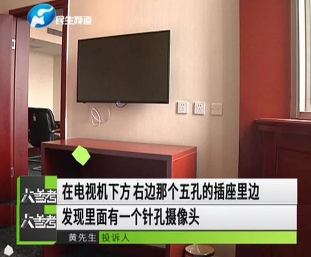 Cặp đôi Trung Quốc đi du lịch bắt gặp camera quay lén được giấu trong ổ điện cạnh tivi khách sạn  - Ảnh 1.