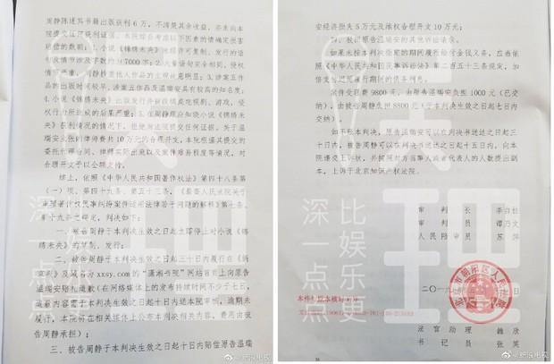 Phim se duyên vợ chồng của Đường Yên và La Tấn bị toà phán đạo văn, netizen gọi hồn cô bạn tốt Dương Mịch vì lí do này - Ảnh 6.