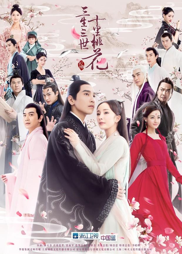 Phim se duyên vợ chồng của Đường Yên và La Tấn bị toà phán đạo văn, netizen gọi hồn cô bạn tốt Dương Mịch vì lí do này - Ảnh 7.