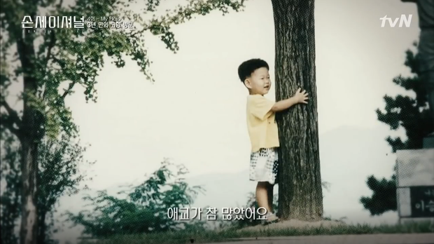 Fan phát cuồng trước những bức ảnh cực hiếm thời bé của oppa Son Heung-min: Đã dễ thương lại còn xinh trai từ bé - Ảnh 2.