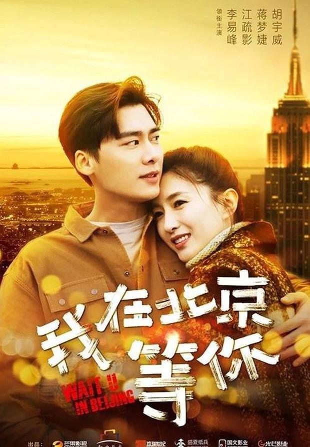 Đại chiến 4 phim Hoa Ngữ bị giam ngày này qua tháng nọ: Lý Dịch Phong cùng loạt trai đẹp cực phẩm đồng loạt trở lại - Ảnh 16.