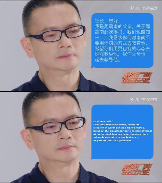 Boygroup mới hot nhất xứ Trung R1SE: Center bị JYP đánh đập, người như nam thần, kẻ gây tranh cãi vì visual quá thường - Ảnh 5.