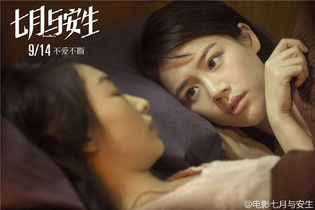 6 phim của Ảnh Hậu Châu Đông Vũ khiến khán giả vừa xem vừa lau nước mắt: Số 4 gây chấn động một thời - Ảnh 16.