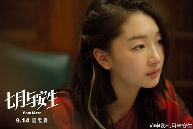 6 phim của Ảnh Hậu Châu Đông Vũ khiến khán giả vừa xem vừa lau nước mắt: Số 4 gây chấn động một thời - Ảnh 17.