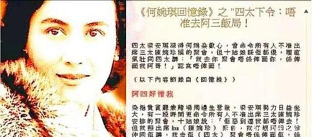 Trần Uyển Trân: Cao thủ cung đấu đời thực trùm sòng bạc, nữ y tá nhẫn nhịn chờ thời đến phú bà bạc tỷ Hong Kong - Ảnh 17.