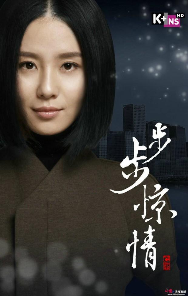 3 diễn viên lạ đời nhất phim Hoa Ngữ: Làm mỹ nhân cổ trang đẹp nhức nách, đóng hiện đại nhìn như osin - Ảnh 8.