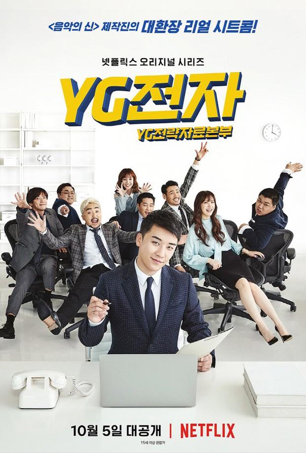 Seungri từng môi giới mại dâm lộ liễu trên show thực tế nhà YG - Ảnh 2.