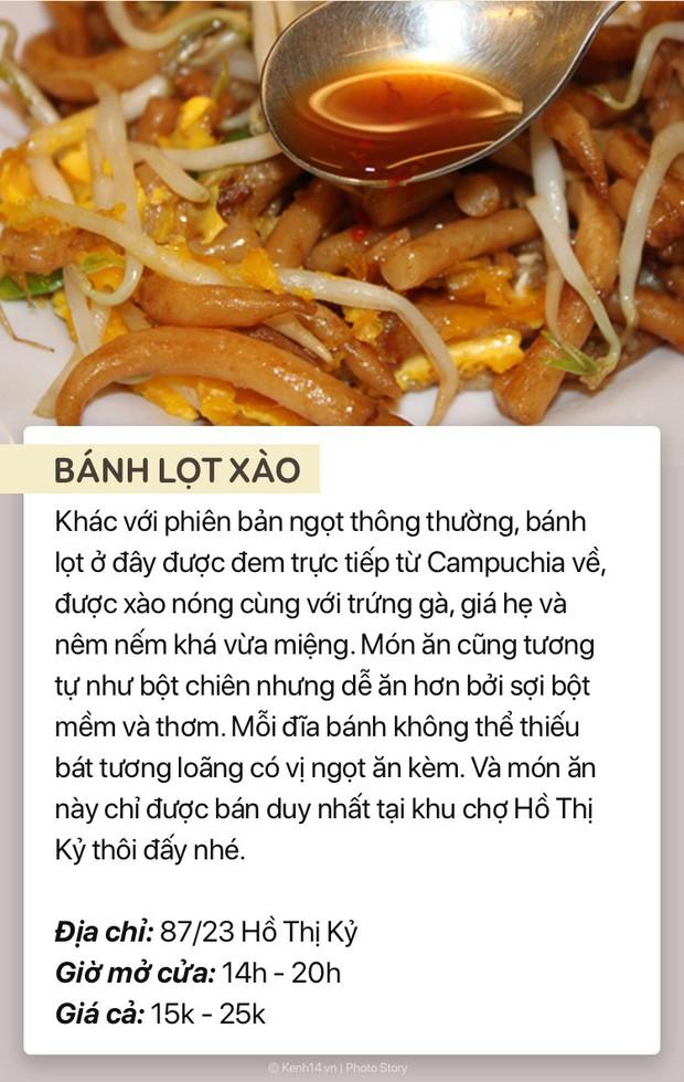 Cùng ăn sập chợ hoa Hồ Thị Kỷ với loạt món ăn chính danh xứ Chùa Tháp Campuchia - Ảnh 5.