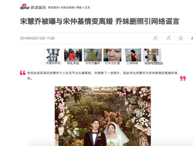 Toàn cảnh cuộc ly hôn của Song Hye Kyo và Song Joong Ki: Tin đồn ngoại tình, tiểu tam và những phản hồi hời hợt - Ảnh 1.