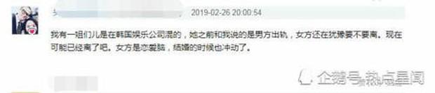 Toàn cảnh cuộc ly hôn của Song Hye Kyo và Song Joong Ki: Tin đồn ngoại tình, tiểu tam và những phản hồi hời hợt - Ảnh 6.