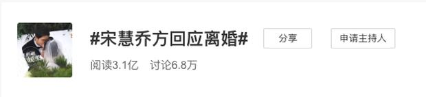 Tôi không còn tin vào tình yêu đích thực nữa và loạt phản ứng đầy bi thương của cư dân mạng Trung Quốc khi Song - Song ly hôn - Ảnh 3.