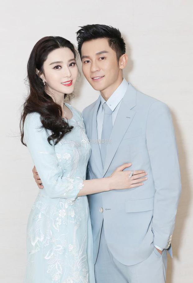 KHÔNG THỂ TIN NỔI: Phạm Băng Băng tuyên bố chia tay với Lý Thần sau 4 năm hẹn hò, sẽ không có đám cưới thế kỷ nào - Ảnh 1.