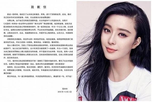 5 điểm giống nhau giữa 2 đại mỹ nhân Phạm Băng Băng - Song Hye Kyo: Sinh cùng năm, đến phốt cũng trùng khớp! - Ảnh 7.