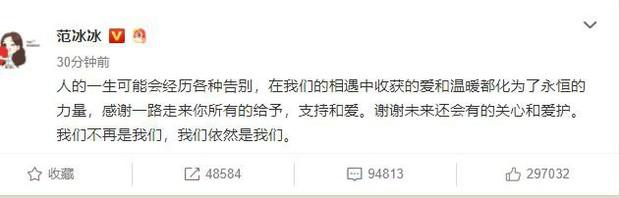 """Cú sốc mang tên Phạm Băng Băng chia tay Lý Thần: Chuyện tình """"y như phim"""", nhưng là thể loại bi kịch - Ảnh 1."""